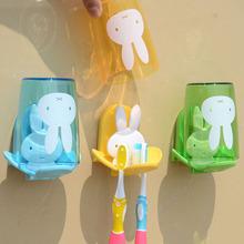 卫生间ba壁挂式牙刷mi情侣壁挂洗漱口杯架套装刷牙杯子置物架