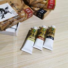 [banweimi]10支以上包邮 正品 马