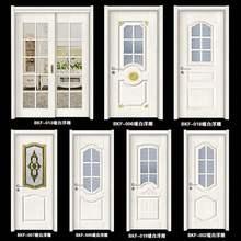 简约生ba复合木门免mi色烤漆门门钢木门卧室门房间实木