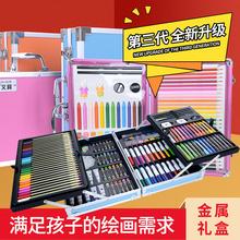 【薇娅ba荐】98件mi洗套装幼儿园彩色笔宝宝画笔美术(小)学生用品24色36蜡笔绘