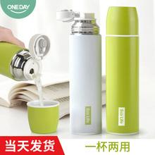 ONEbaAY保温杯oc少女学生带盖带水杯子男宝宝瓶便携大容量定制