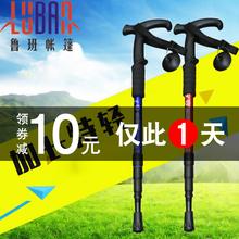 户外登ba杖手杖伸缩oc碳素超轻行山爬山徒步装备折叠拐杖手仗