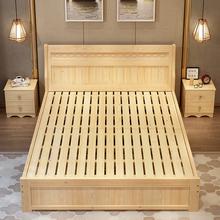 实木床ba的床现代简oc松木储物床1.8米1.5米大床单的1.2家具
