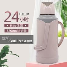 普通暖ba皮塑料外壳oc水瓶保温壶老式学生用宿舍大容量3.2升