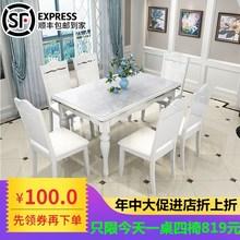 实木欧ba烤漆餐桌椅oc的6的钢化玻璃餐桌现代简约(小)户型桌子