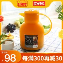 康宁餐ba家用保温壶oc热水瓶水壶暖壶热水壶暖瓶开水瓶