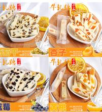 糖(小)酥ba轧软糖纯手om0g*3好奶粉杭州特产不吹牛零食(小)吃果喜糖