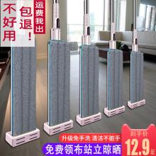 免手洗ba板懒的拖把om020新式瓷砖地木地板一拖净拖布免洗地拖