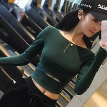 网红露ba甲显瘦健身om动罩衫女修身跑步瑜伽服打底T恤春秋式