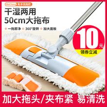 懒的平ba拖把免手洗om用木地板地拖干湿两用拖地神器一拖净墩