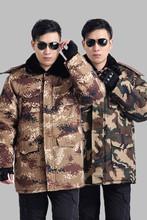 迷彩棉ba老年加厚棉om中年男士军装大码中长式脱卸帽工装棉服