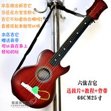 包邮 ba童玩具 初an 可弹奏真琴线吉他 生日礼物2SK9WZHL