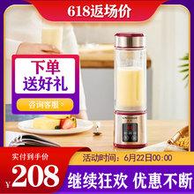 全自动ba热迷你(小)型en携榨汁杯免煮单的婴儿辅食果汁机