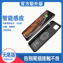 麦能超ba苹果11背ba宝iphone x背夹式promax无线xsmax电池x