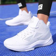 官网恩施耐克ba款aj篮球ba帮透气学生黑白运动鞋低帮蓝球鞋子