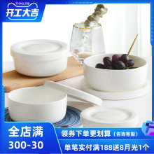 陶瓷碗ba盖饭盒大号ba骨瓷保鲜碗日式泡面碗学生大盖碗四件套