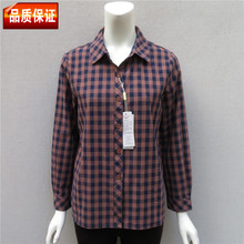 中老年ba装秋洋气质ba棉薄式长袖衬衣大码妈妈(小)格子翻领衬衫