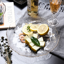 水果盘ba意北欧风格ba现代客厅茶几家用玻璃干果盘网红零食盘