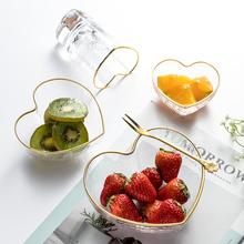 碗可爱ba果盘客厅家ba现代零食盘茶几果盘子水晶玻璃北欧风格