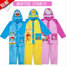 宝宝雨ba套装防水全ca式透气学生男童幼儿园女童公主