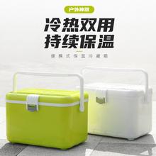 皓顿迷你(小)ba2箱多功能ca箱活饵箱带增氧泵(小)型钓鱼保温箱