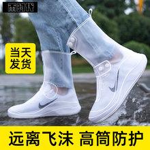 鞋套防水防滑雨天硅胶耐磨防雨鞋套ba13厚耐磨ca脚套雨鞋套