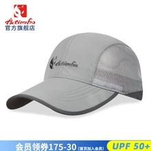 快乐狐ba帽子男夏季ca晒速干长帽檐可调节头围棒球帽