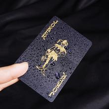 黑金塑料创意扑克牌20ba80新式黑ca水磨砂炫酷金色扑克牌礼品
