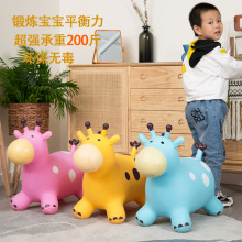 宝宝跳ba独角兽充气ca儿园骑马毛绒玩具音乐跳跳马唱歌长颈鹿