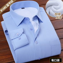 冬季长ba衬衫男青年ca业装工装加绒保暖纯蓝色衬衣男寸打底衫