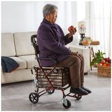 老的助ba车手推可坐ca手推车代步可坐舒适老年的手推车折叠车