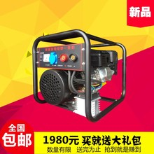 汽油电ba机发电机两ca机家用(小)型迷你户外便携直流160A300A