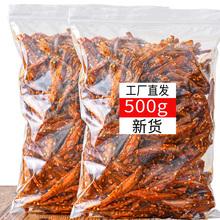 香辣芝ba(小)银500ef网红北海特产食品罐装零食 蜜汁麻
