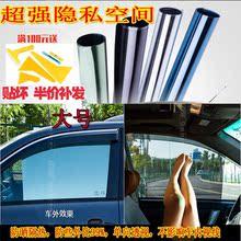 汽车天ba隔热防晒无ef贴膜伸缩侧窗太阳挡玻璃贴膜包邮