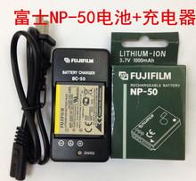 富士F605F75F505ba10550el相机NP-50电池+充电器 F85F