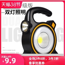 魔铁(小)ba电筒 强光ty射LED迷你家用户外探照灯便携COB露营灯