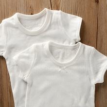 纯白色短袖t恤男童ba6季女童宝ty棉半袖上衣宝宝装睡衣女孩
