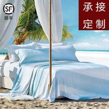 可机洗ba洗天丝竹纤ty件套 夏季折叠空调席子定制订做