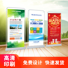 江苏招bax展架广告ty架易拉宝80x180海报落地式防风防锈包邮