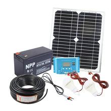 20W多晶硅太阳能发电系统ba10用户外ty明设备供电