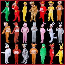 十二生ba宝宝动物演ty通(小)鸡猪老鼠老虎兔子羊(小)猴子表演服装