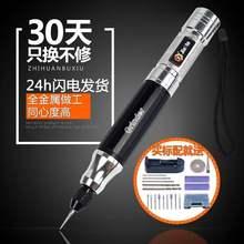 磨光(小)ba充电打磨机ep充电式电磨笔便携迷你玉雕钻孔切割手持