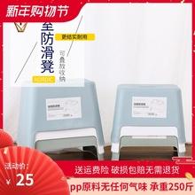 日式(小)ba子家用加厚ep澡凳换鞋方凳宝宝防滑客厅矮凳