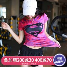 超的健ba衣女美国队kh运动短袖跑步速干半袖透气高弹上衣外穿