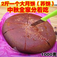 地方特ba荞饼云南粑kh式大大荞饼超大饼子荞麦饼2斤装