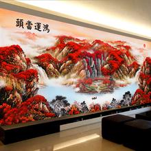 蒙娜丽ba印花十字绣kh1新式线绣鸿运当头客厅大幅山水画2021满绣