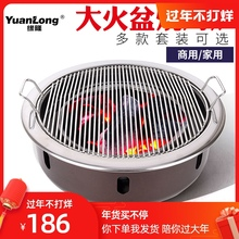 韩式炉ba用地摊烤肉kh烤锅大排档烤肉炭火烧肉炭烤炉