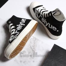 飞跃fbaiyue高kh帆布鞋字母款休闲情侣鸳鸯(小)白鞋2075