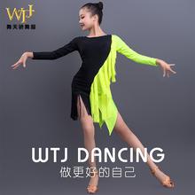 秋冬新式拉ba2舞蹈服装kh拉丁舞比赛连衣裙少儿流苏表演出服
