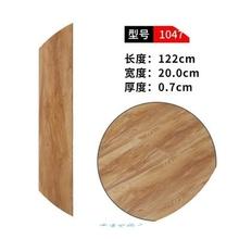 强化复合地板ba3木大自然kh防水7mm耐磨家用仿卧室.